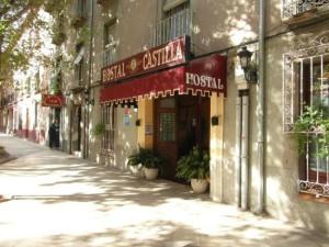 Hostal Castilla Aranjuez